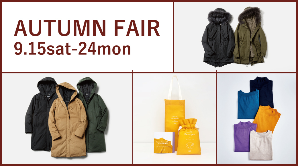 2018 AUTUMN FAIR 9.15sat-24mon