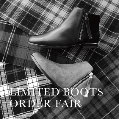 〈S selection〉LIMITED BOOTS ORDER FAIR